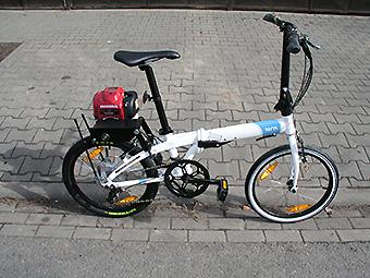 Model: Motokolo Tern Link D8 HONDA GX35.