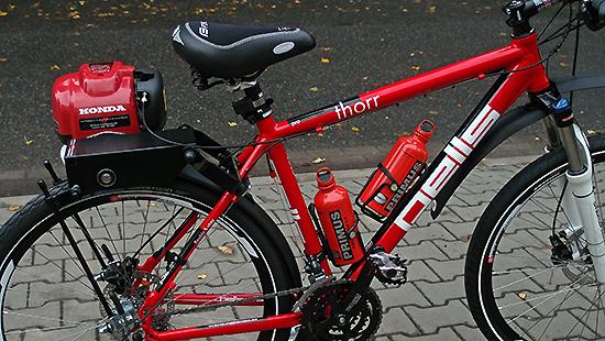 Model: Motokolo PELLS THORR PRO HONDA GX35.
